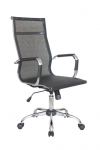 RIVA CHAIR 6001-1